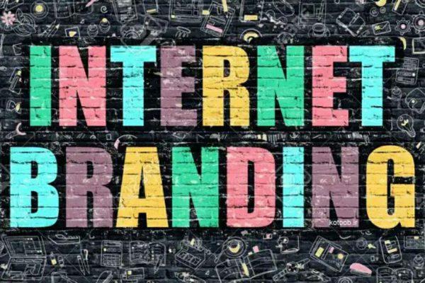 تبلیغات در گوگل و برندسازی