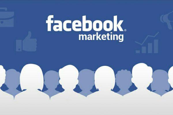 فیسبوک مارکتینگ
